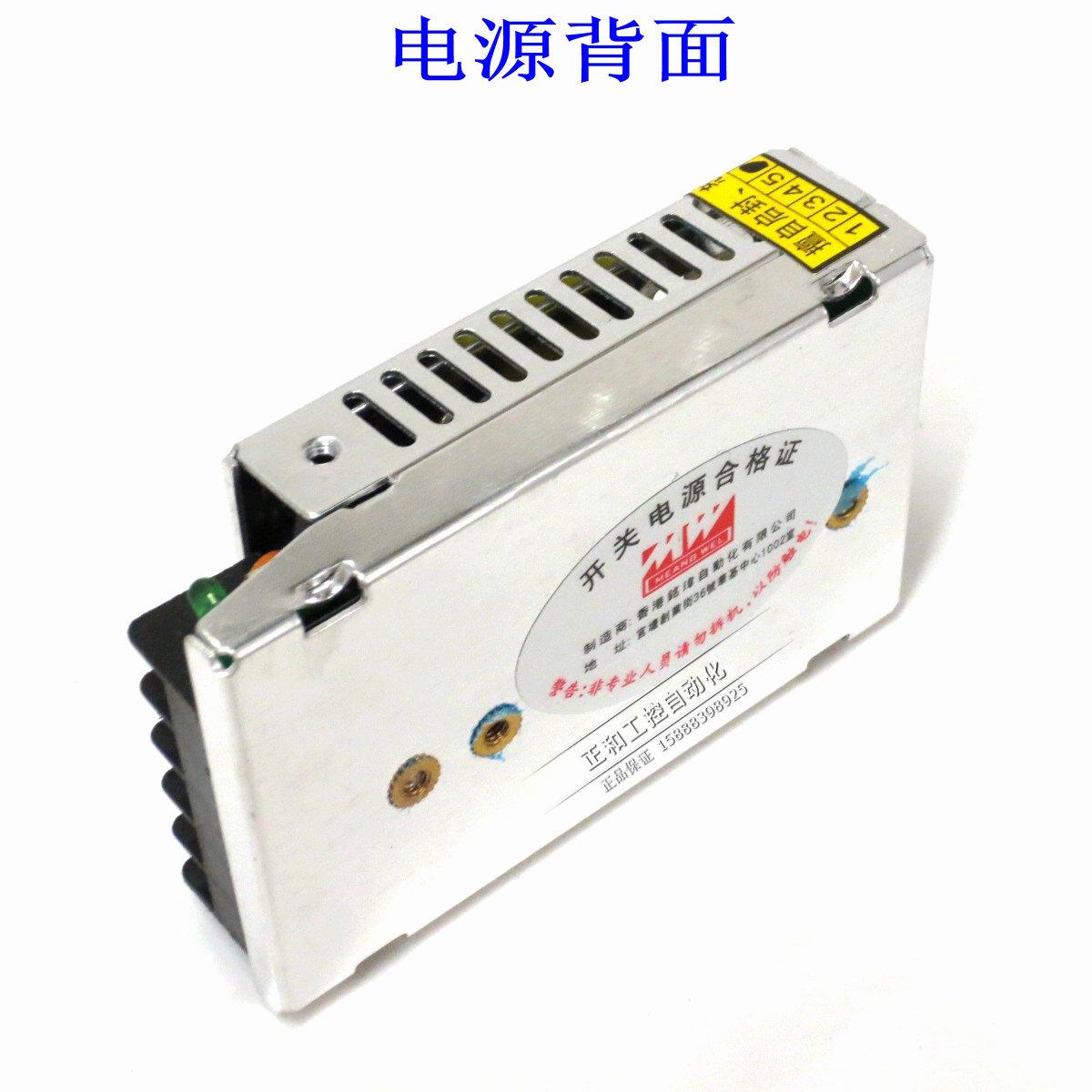 超薄小型明纬开关电源 直流输出10W 24V/0.5A开关电源SS-10-24V