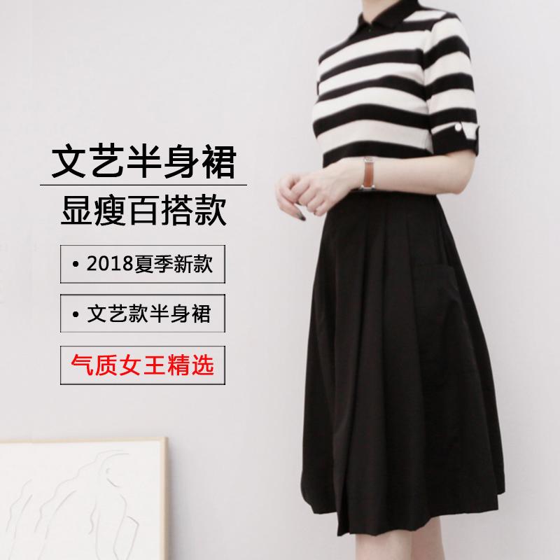 原形 文艺中长款半身裙 2019春季新款韩版显瘦百搭大摆裙a字裙