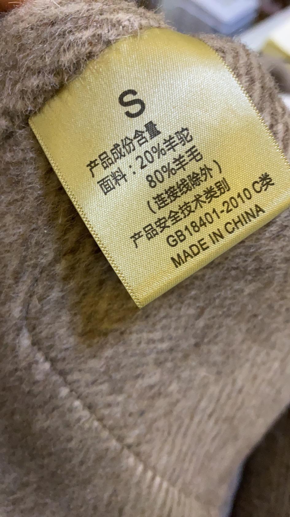 反季欧洲站直筒显瘦小个子双面呢羊绒大衣女英伦格子西装短款外套