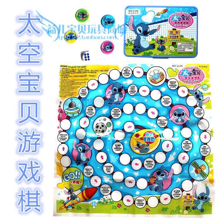 各种卡通亲子棋桌面游戏棋飞行棋4-5岁以上岁幼儿童益智玩具棋