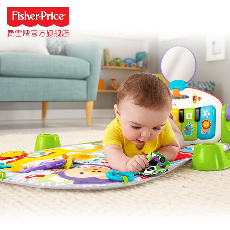 【预】费雪新生优选安抚礼盒婴儿脚踏钢琴健身器+声光安抚小海马