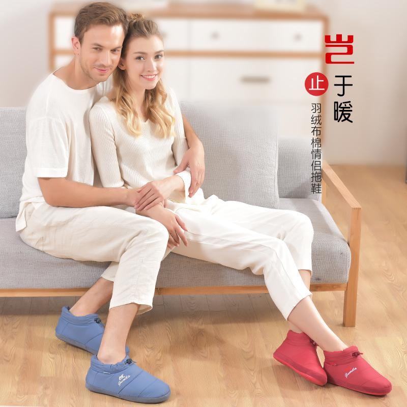 鞋面可调节,保暖羽绒布:Gumila 男女 家居包跟厚底棉拖鞋