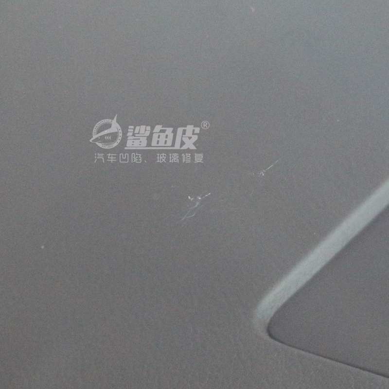 鲨鱼皮汽车玻璃修复实体店裂缝修补前挡风玻璃裂纹修复广州直营店