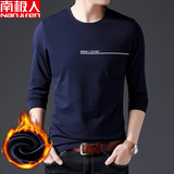 Antarctic men's autumn and winter clothing plus velvet thick long-sleeved round neck T-shirt men's bottoming shirt men's Slim sweater men's shirt