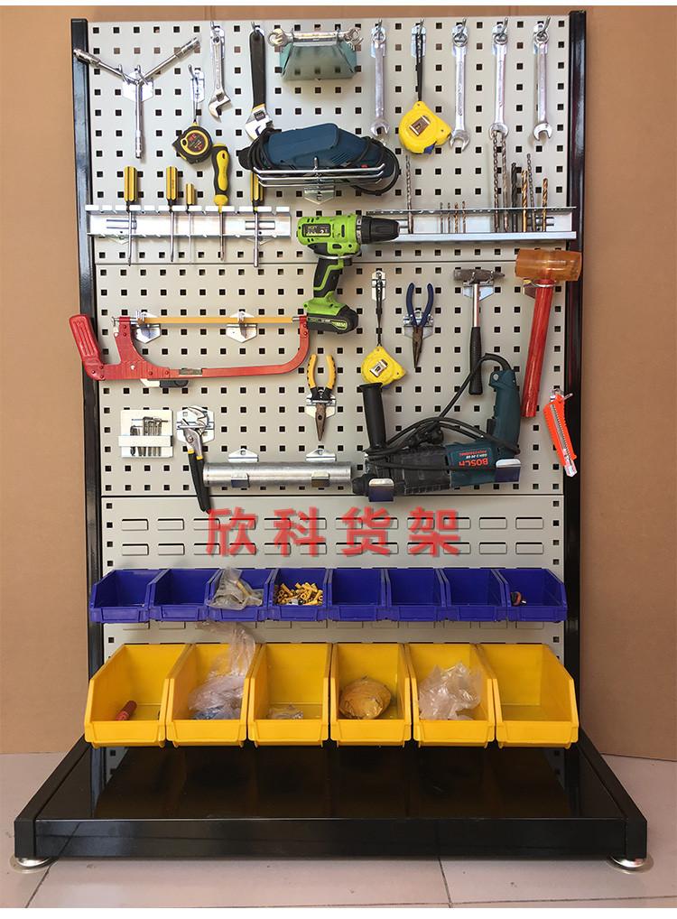 五金工具架多功能挂板物料架方孔板挂钩洞洞板移动货架工具墙加厚