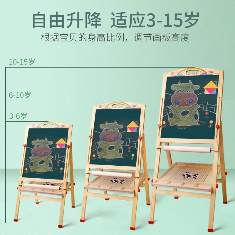 儿童画板画架磁性小黑板支架式教学写字板家用涂鸦墙可升降画画板