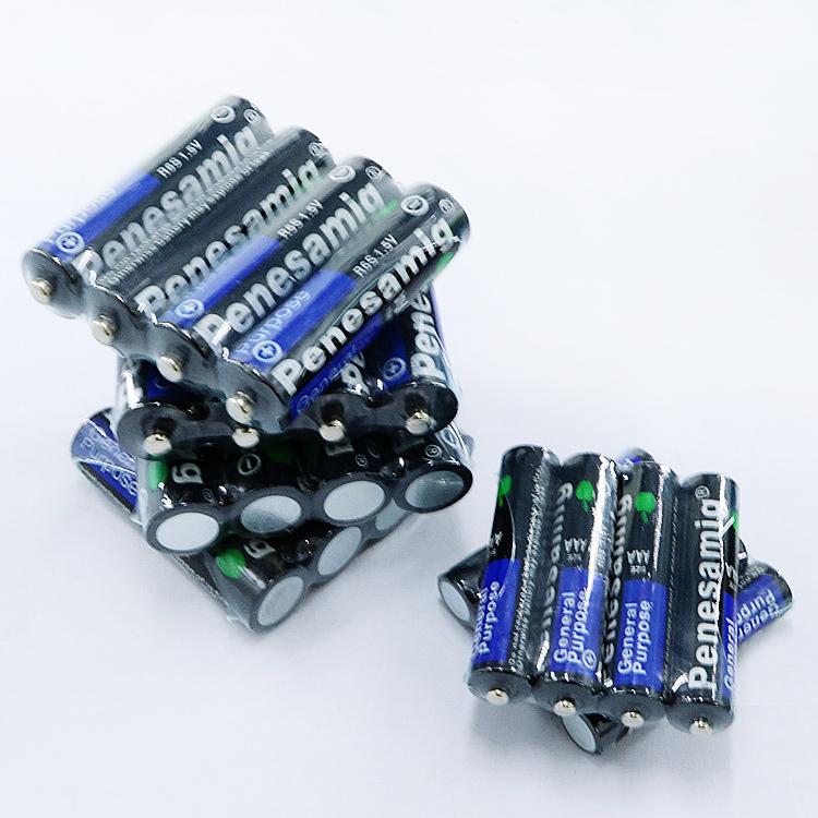 【4节装】七五号碳性电池 7号电池AAA 5号7号1.5v遥控器玩具电池