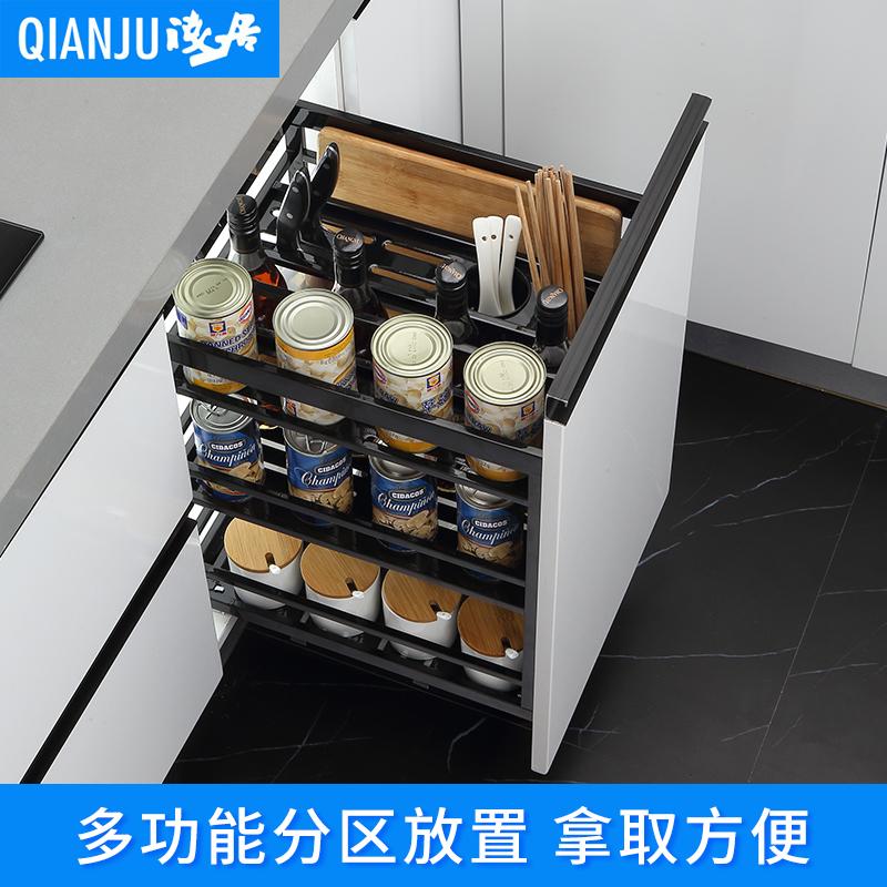 不锈钢厨柜地柜碗篮缓冲调味拉篮 304 拉篮厨房橱柜拉篮抽屉式碗架