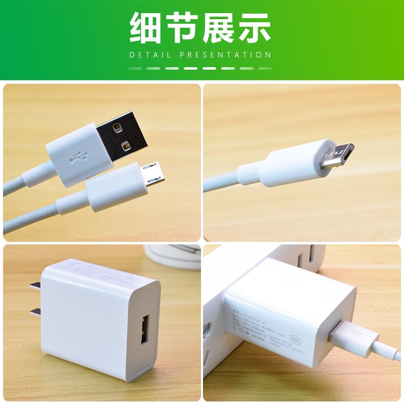 适用 华为畅享8/9 9e 9s 9plus数据线快充8e 8plus max手机充电器