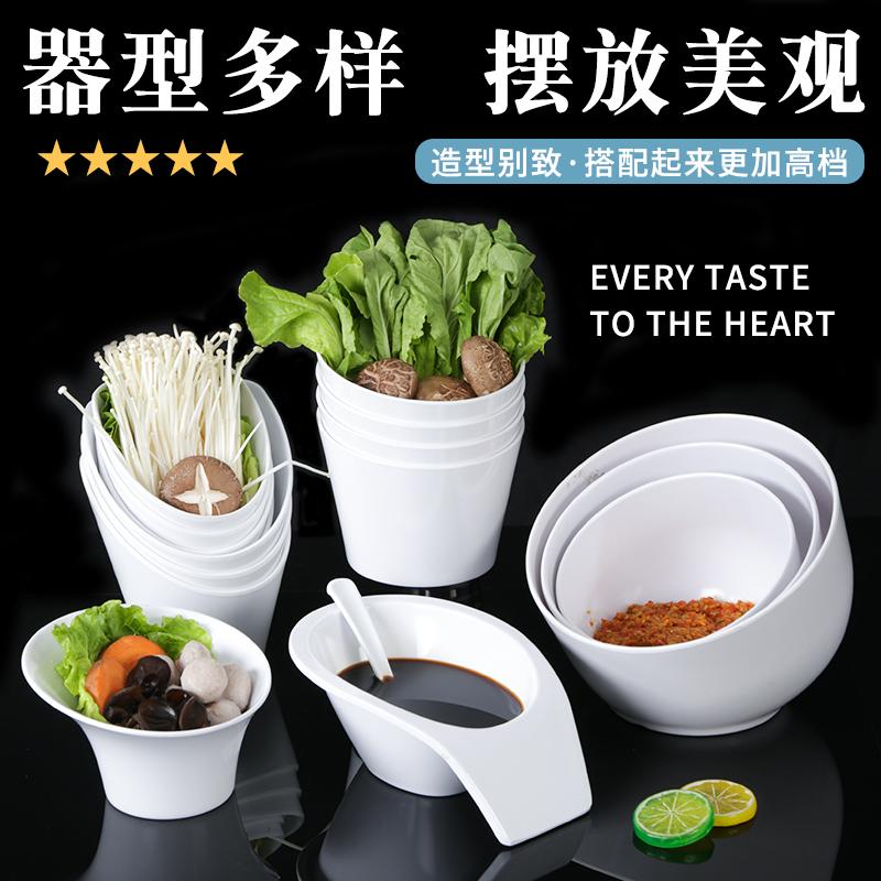 白色火锅店餐具自助调料碗创意商用餐厅斜口蔬菜桶仿瓷防摔蘸料碗主图