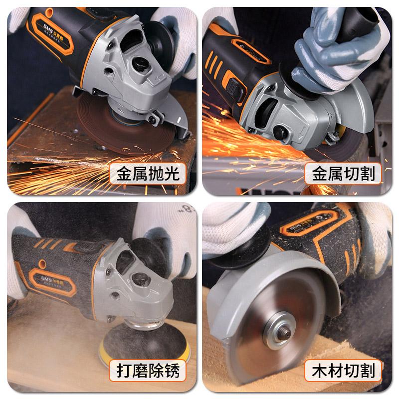 充电式角磨机锂电池手砂轮大功率电动打磨切割机多功能万用磨光机 - 图1