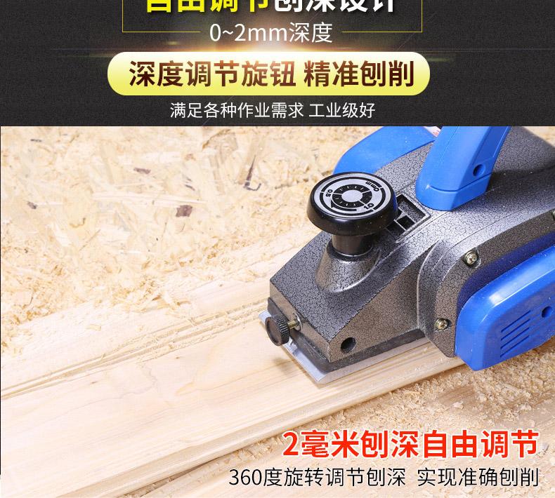 戈麦斯家用木工电动工具大功率电刨木工刨手提刨电刨子手电刨