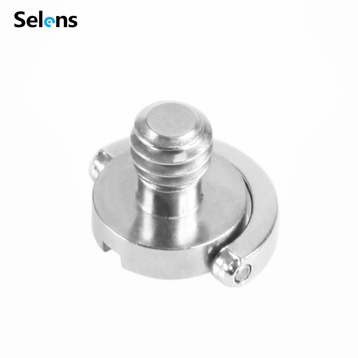 Selens 三脚架云台快装板螺丝 相机连接1/4螺丝 不锈钢通用升级型