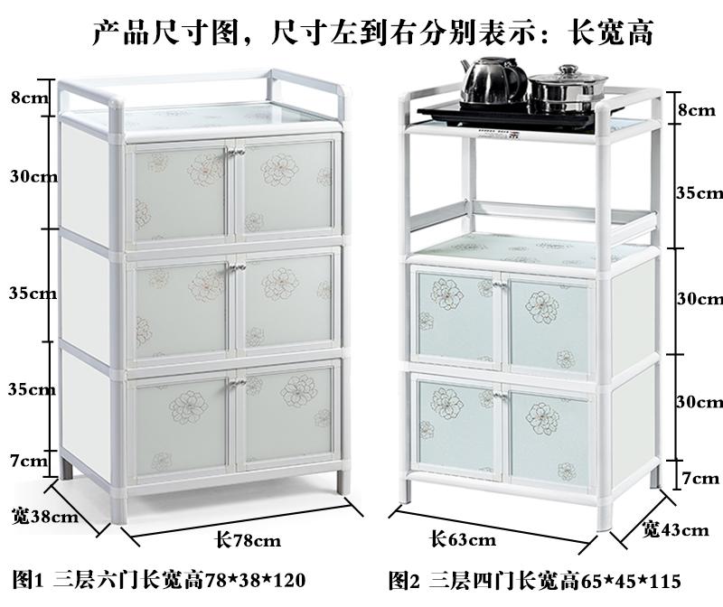 铝合金橱柜碗柜简易厨房柜多功能经济型储物收纳柜家用茶水餐边柜