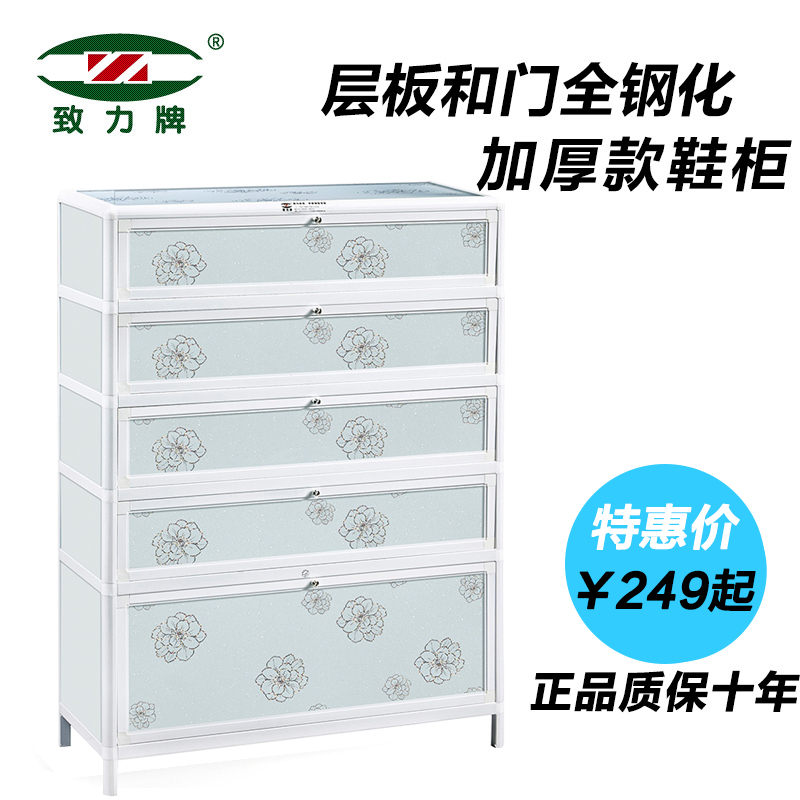 鋁合金鞋櫃簡易組裝室外不鏽鋼鞋架防水防晒經濟型家用陽臺鞋櫃