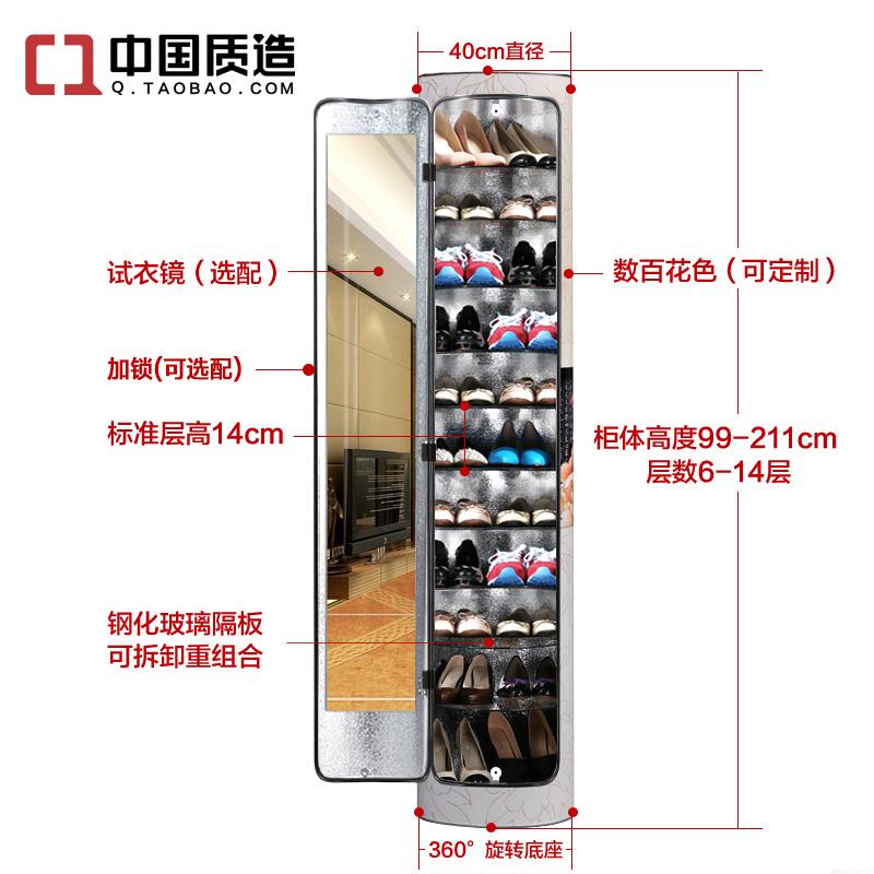 创意360度旋转鞋柜家用门口收纳神器鞋架圆形圆柱玄关小窄 大容量