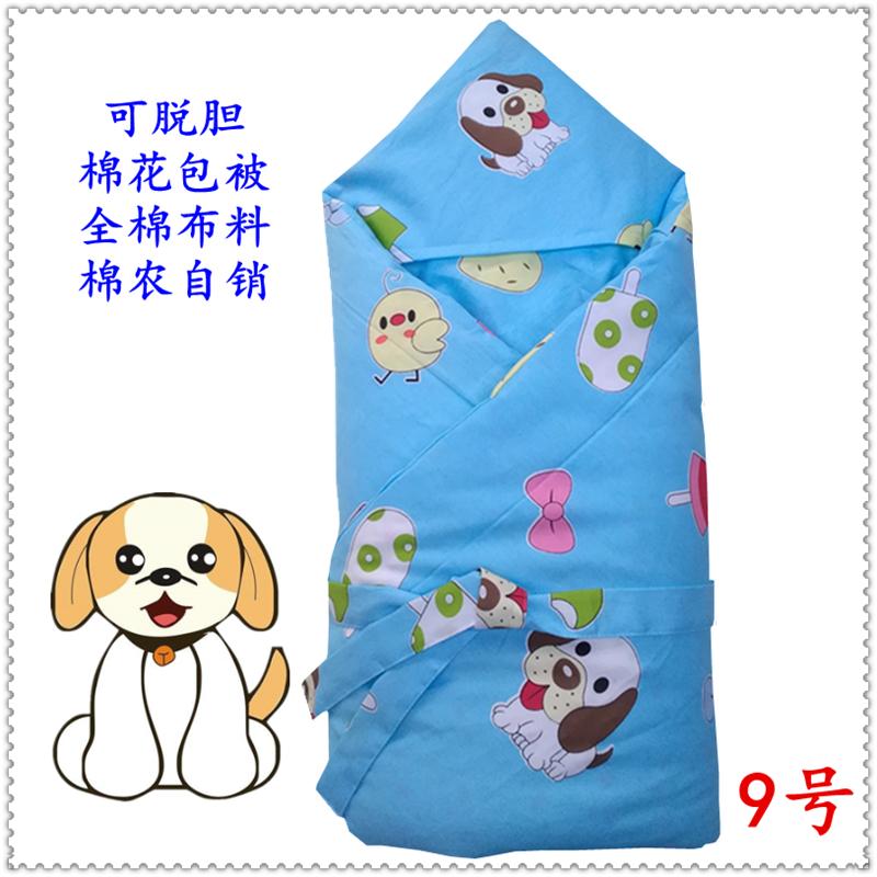 婴儿棉花抱被新生儿春夏包被纯棉手工可脱胆秋冬宝宝加厚小被抱毯