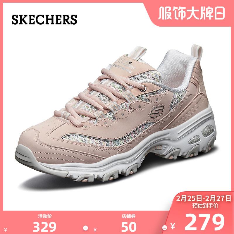 LTPK 斯凯奇彩色流线熊猫鞋厚底松糕老爹鞋女士休闲账动鞋 Skechers