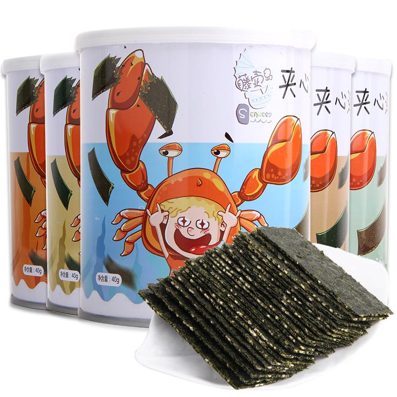 罐儿童宝宝零食批发 30 藤壶岛芝麻夹心海苔脆装罐即食大片罐装整箱