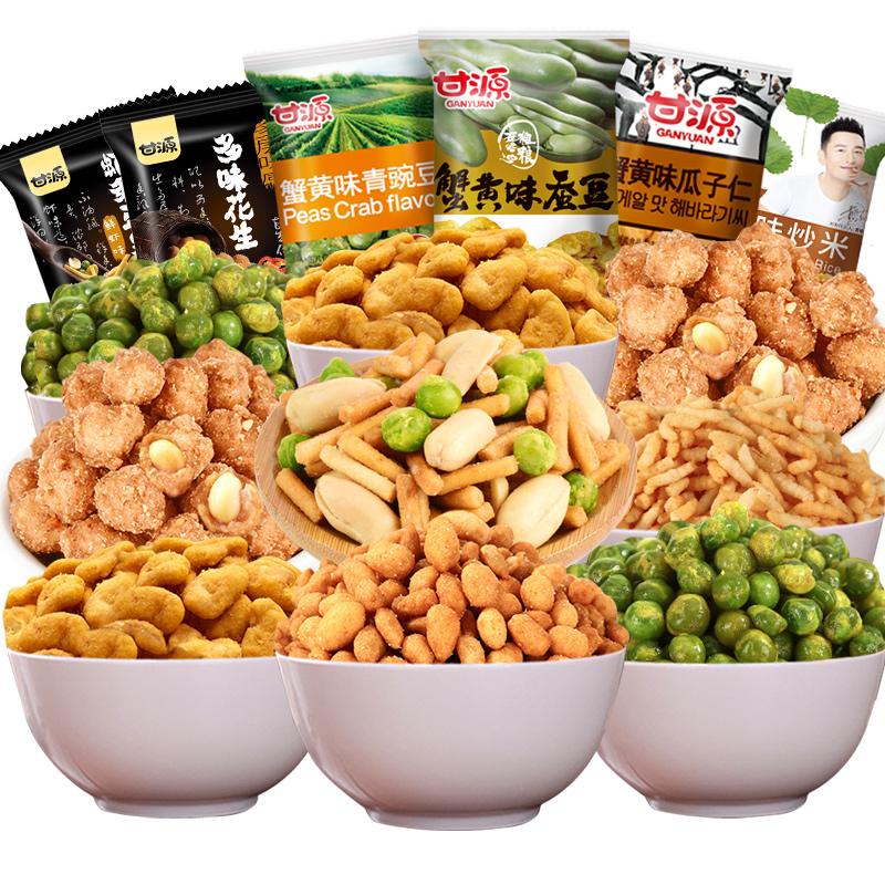 甘源牌零食大礼包组合小吃混合装一整箱蟹黄味蚕豆青豆瓜子仁批发