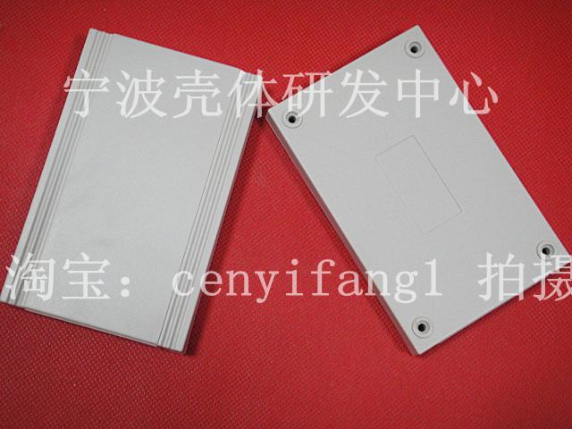 电子塑料机壳 DIY塑料外壳 仪表机箱 PLC接线盒58型:125*80*25