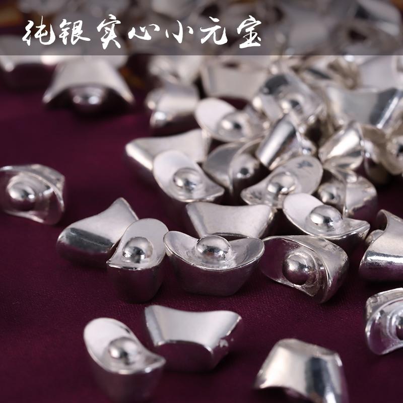 S990纯银镀金小元宝 纯银元宝 实心足银 供曼扎盘佛像装藏 供财神