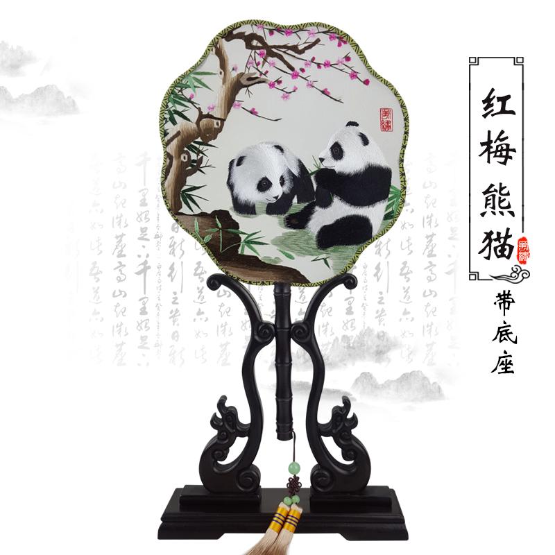 全手工刺绣团扇蜀绣双面绣成都包邮熊猫蜀绣扇子中国风送老外礼物