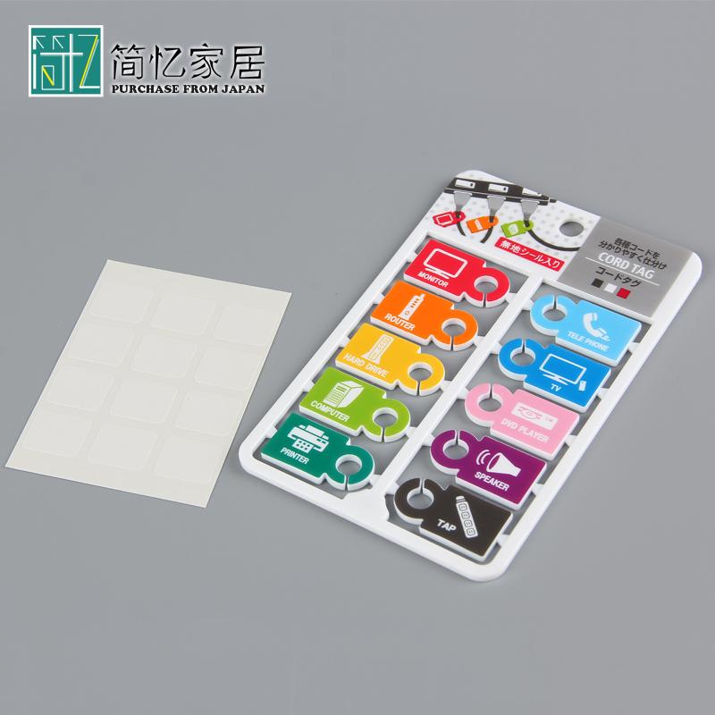 日本进口电线分类整理标识卡便捷标记牌标签卡标签贴识别卡多图案