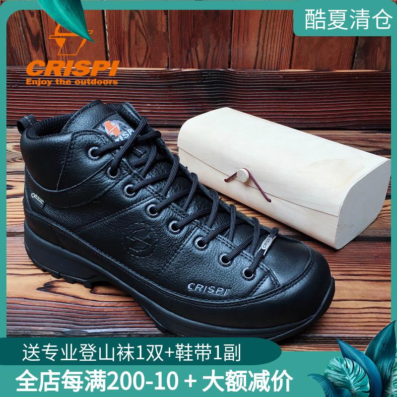 CRISPI a way GTX戶外男女款四季軍靴防水透氣耐磨透氣登山徒步鞋
