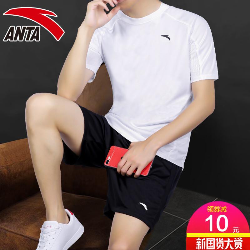 安踏运动套装男夏季2020短袖短裤休闲速干t恤健身跑步服两件套装