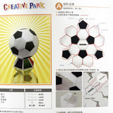 World Cup Football Piggy Bank Hardcover Edition Chinese Description 3D Three-dimensional Paper Model DIY Handmade Paper Mold Decoration