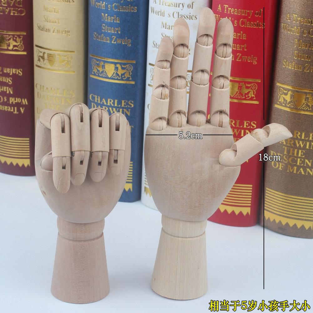 包邮 大 中 小木头手木偶关节手实木制关节手素描漫画用模型摆设