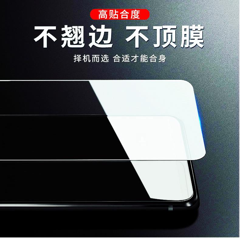 华为荣耀10钢化膜nova3E全屏覆盖3i高清9x半屏V10手机保护膜20非9 - 图1