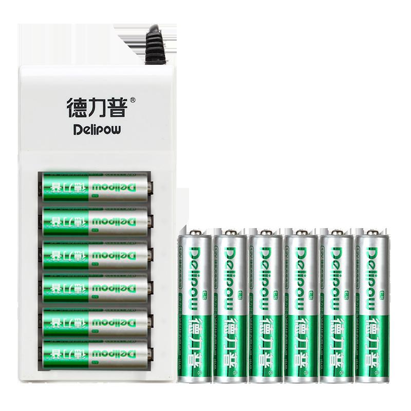 德力普5号充电电池7号任选12节电池通用充电器套装五号可充电七号