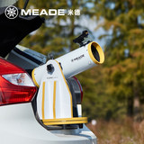 American Mead telescope portable reflective Newton 114 large-caliber high-definition professional deep space stargazing