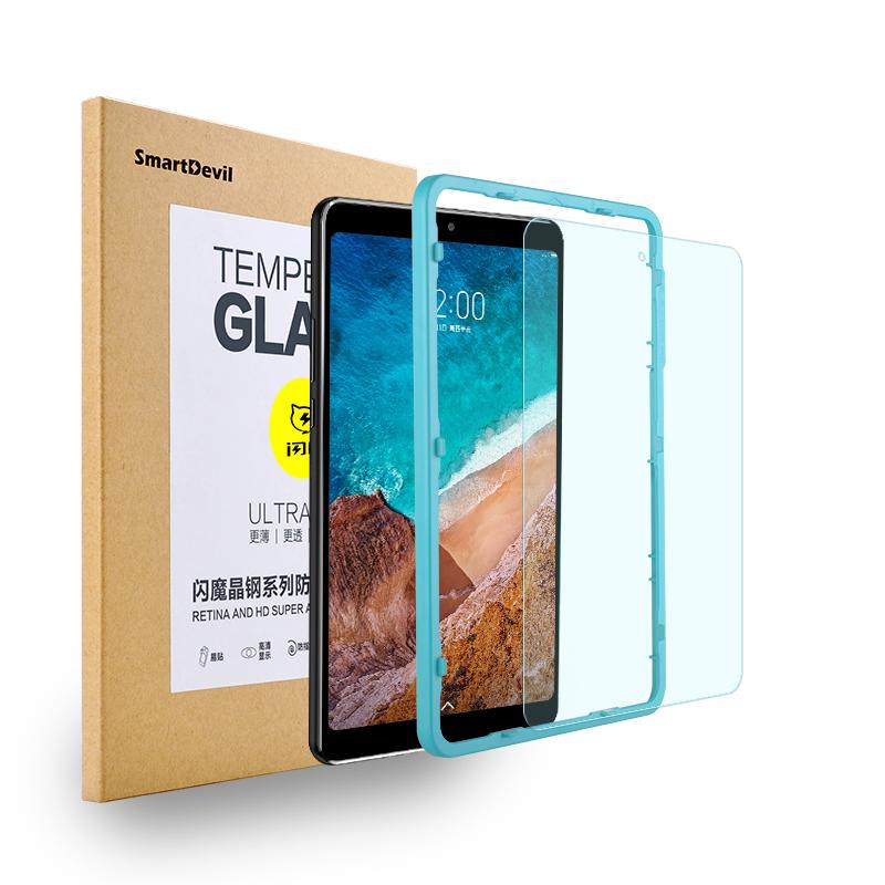 闪魔小米平板4钢化膜4plus全屏10.1寸全覆盖8寸mipad平板四代电脑抗蓝光玻璃保护贴膜