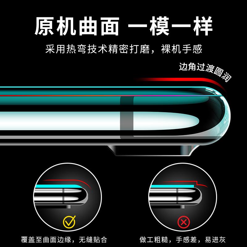 闪魔 苹果7钢化膜iPhone8plus曲面6s全屏全覆盖7plus全包边iPhone6全玻璃8p透蓝光6手机膜6p七保护8p膜4.7寸