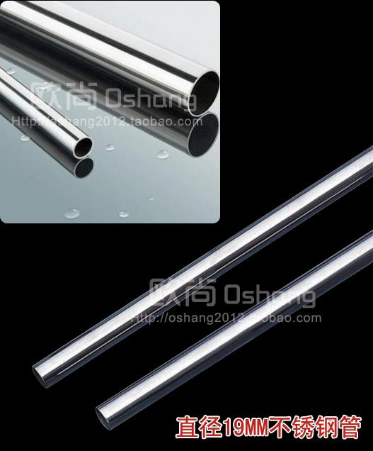 不锈钢管挂件配套厨房挂件用 特厚不锈钢管固定座不锈钢管法兰 长