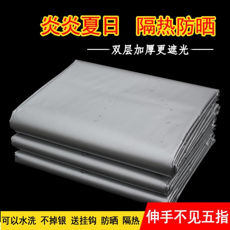 加厚全遮光布料成品遮阳避光防紫外线窗帘定制隔热防晒阳台简约