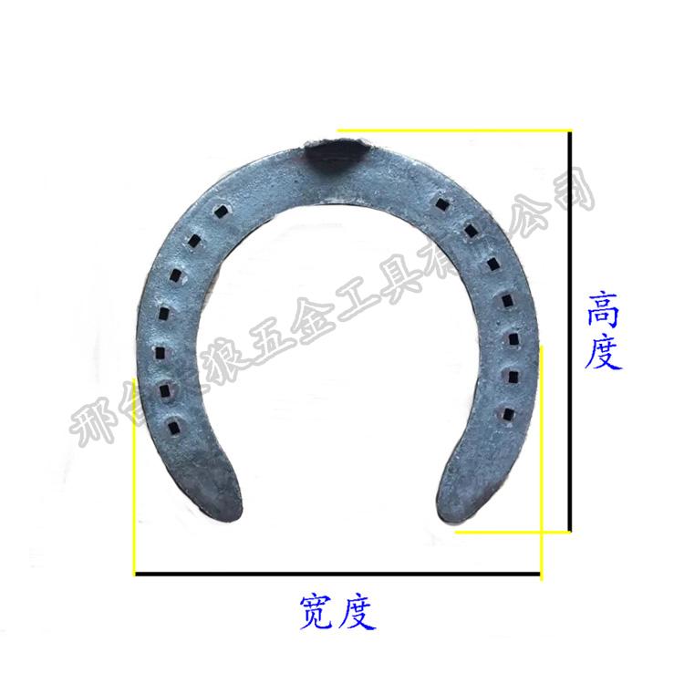 正品马掌 普通速度蹄铁 配送蹄钉训练调教马匹 赛马术用品 马蹄铁