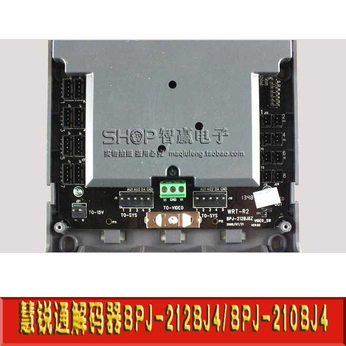 210BJ4 212 BPJ 口解码器 4 系统 R2 R1 门铃 慧锐通可视对讲 WRT