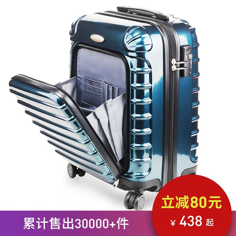 思慕爾pc商務拉桿箱旅行箱包電腦行李箱萬向輪女登機箱20寸24寸男