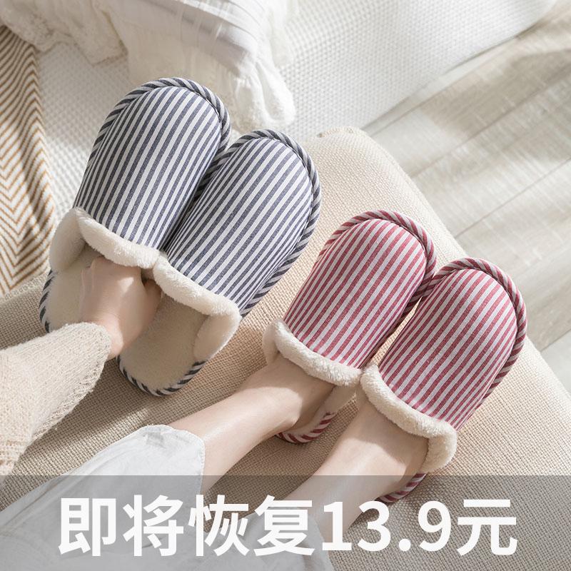 棉拖鞋家居秋冬季室内男女情侣居家用厚底防滑保暖冬天毛棉鞋月子