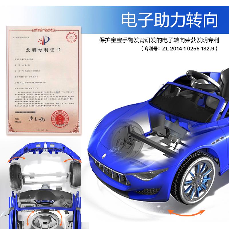 好来喜玛莎拉蒂儿童电动车四轮婴儿遥控男女孩童车可坐人玩具汽车