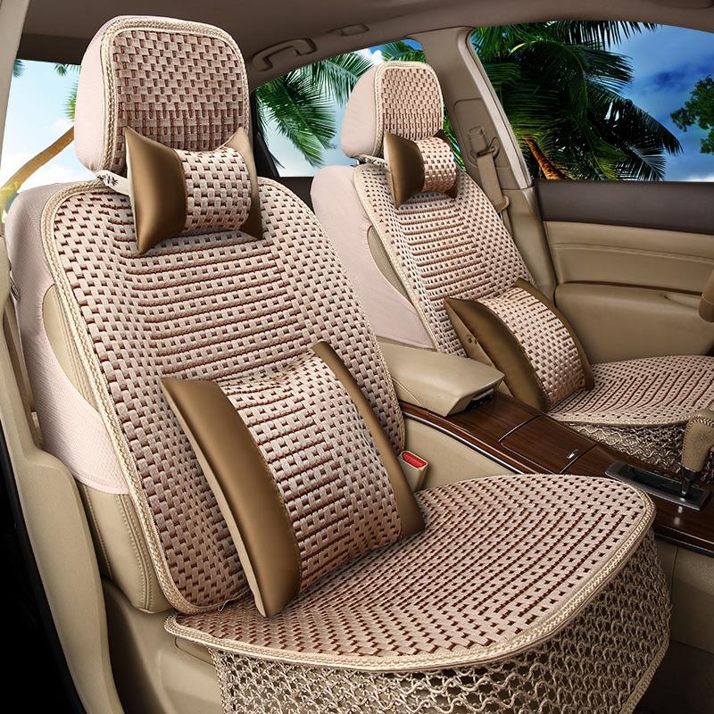 汽车座套夏季冰丝小车坐垫四季通用座垫夏天凉垫座套全包围座椅套