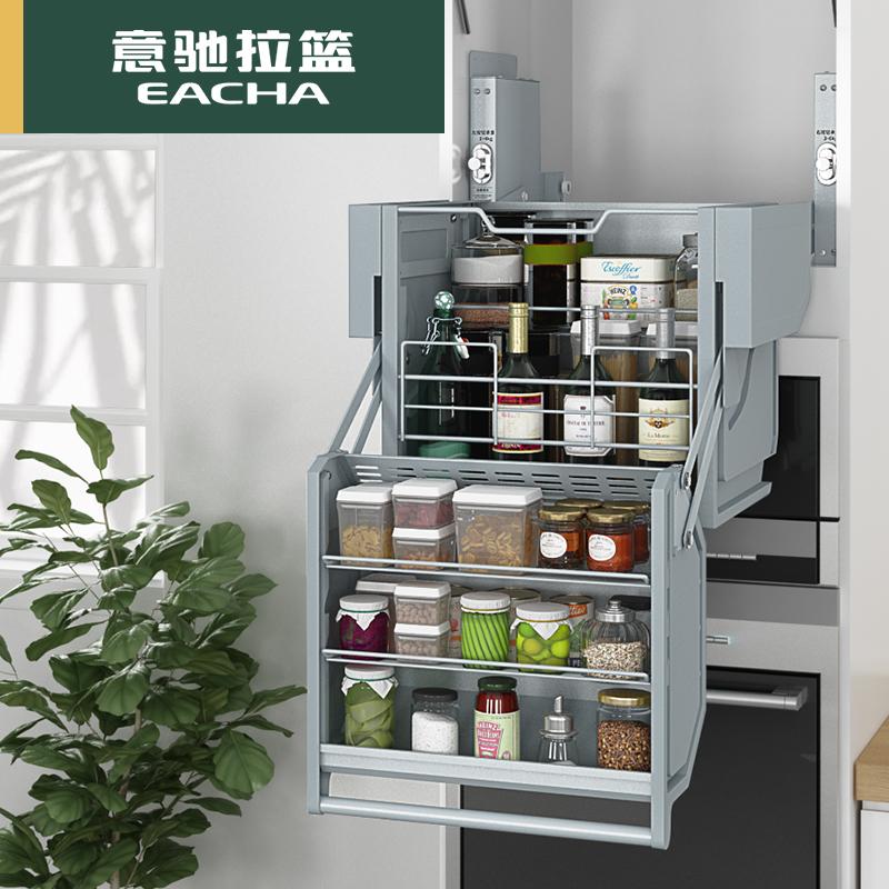 Yi Chi Kitchen Wall Cabinet Lift Pull Basket Cabinet Pull Down Lift Kitchen Cabinet Pull Basket Double Shelf