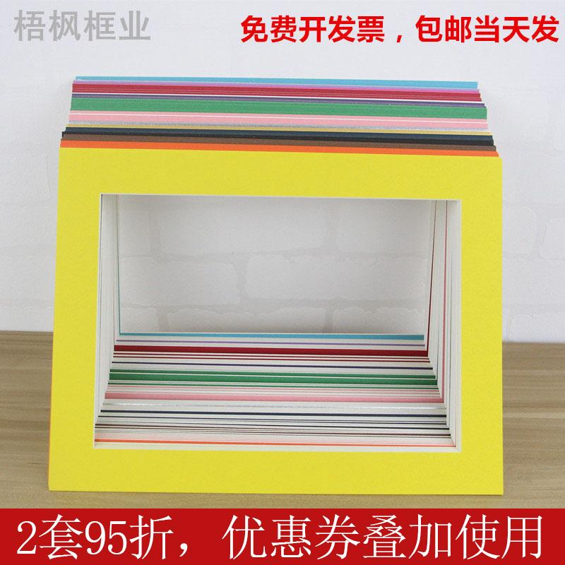 30张创意纸框单框裱儿童画挂墙专用画框4K8开a3a4卡纸简易相框