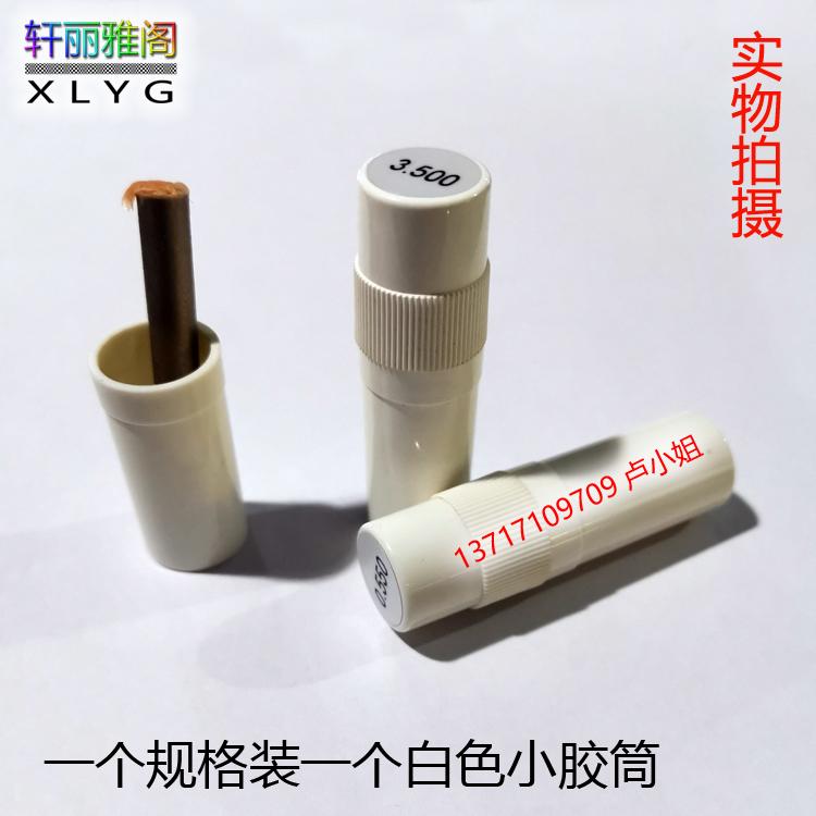 包邮光面圆柱规 孔规/针规 高精度针规PCB线路板钻孔检测