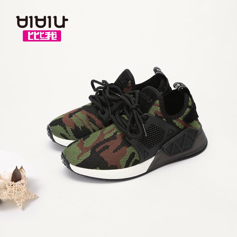 [淘寶網] 比比我童鞋2018春季新款男童鞋透氣網面運動鞋中大童鞋子休閒網鞋