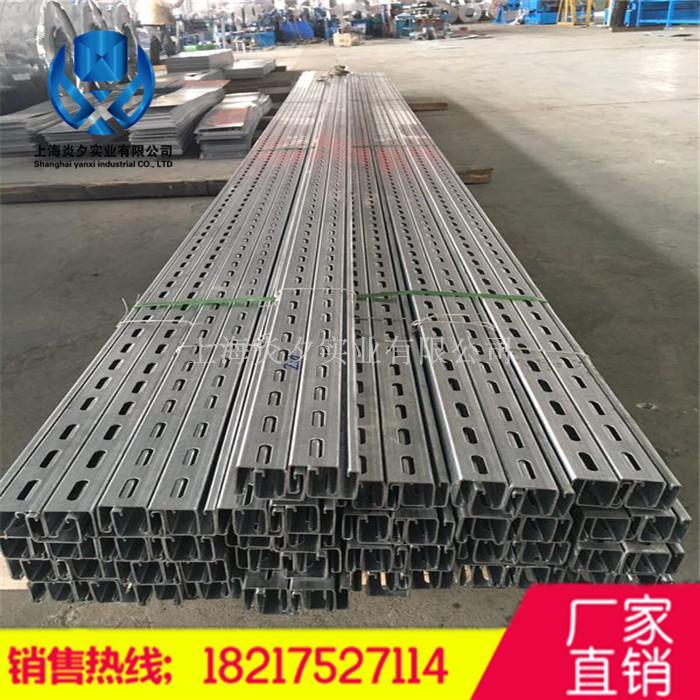 厂家直销镀锌C型钢太阳能光伏支架檩条41*41*2有孔热镀锌槽钢全套